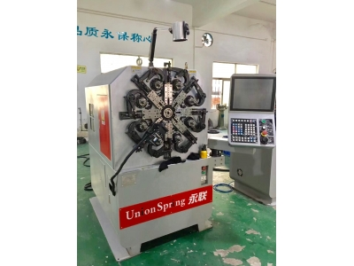 US-520R Metal Spectacle Frame Forming Machine