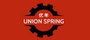 Spring machine manufacturers-Wire rotary spring machine-wire bending machine-United Spring (Shenzhen) Technology Co., Ltd.